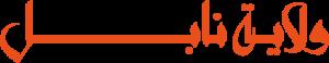 logo-footer-ar