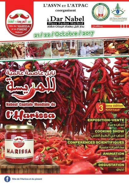 festival Harissa1