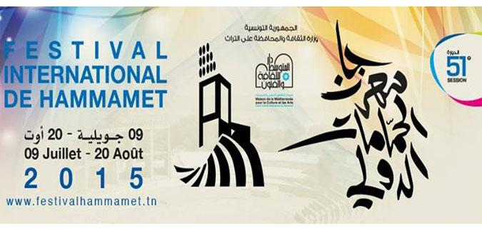 festival_hamamet