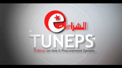tuneps (2)